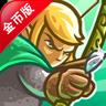 王国保卫战起源 V1.4.0 安卓版