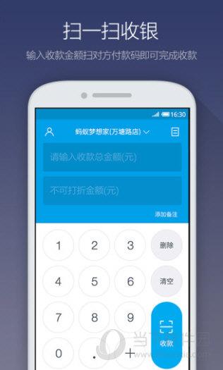 口碑商家app v3.2.1.091501 安卓版
