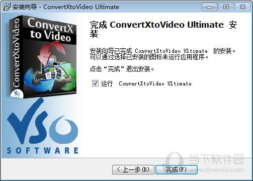 ConvertXtoVideo Ultimate