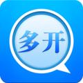 微信多开器 V1.0.1 安卓版