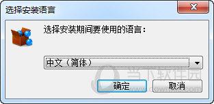 选择BurnAware Free语言