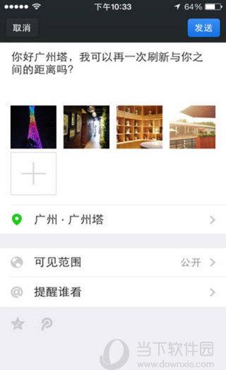iphone微信分身版