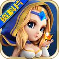 刀塔传奇app V4.1.37 越狱版