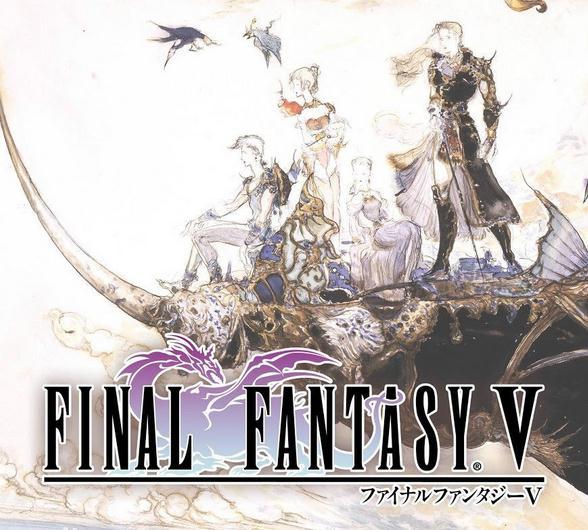 最终幻想5pc版界面