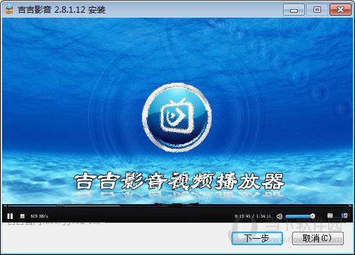 吉吉影����9�_吉吉影音播放器 v2.8.1.12 官方最新版