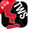 环球无尽滑板 V1.11 安卓版