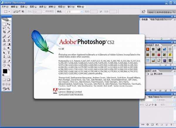 adobephotoshopcs2_photoshop cs2 常用快捷键有哪些 photoshop cs2快捷键大全