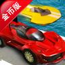 触控赛车2 V1.4.1.2 安卓版