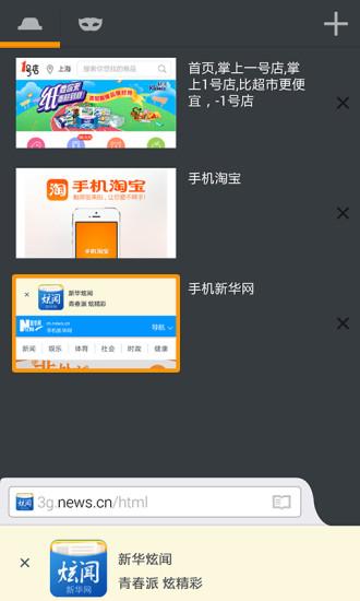 Firefox火狐浏览器 V68.4.2 安卓最新版截图5