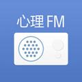 心理fm苹果客户端 V4.2.1 苹果版