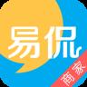 易侃商家版 V1.0.3 安卓版