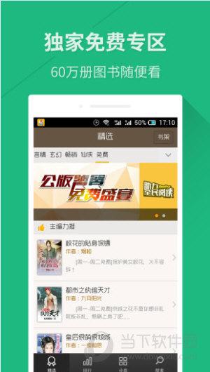 蹇���灏�璇翠�杞�|蹇���灏�璇�app v1.3.16.9580 瀹����?涓�杞�
