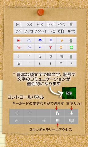 百度日文输入法 V11.0.0 安卓版截图1