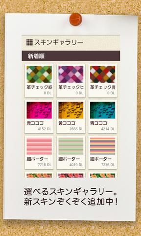 百度日文输入法 V11.0.0 安卓版截图3