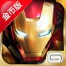 钢铁侠3游戏无限金币版 V1.6.9g 安卓版