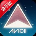 艾维奇重力修改版 V1.2 安卓版