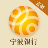 宁波银行直销银行 V3.0.3 安卓版