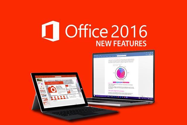 Office2016正式发布