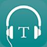 TXT听书 V3.0.2 安卓版