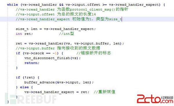 实现代码如下(ui/vnc.c)