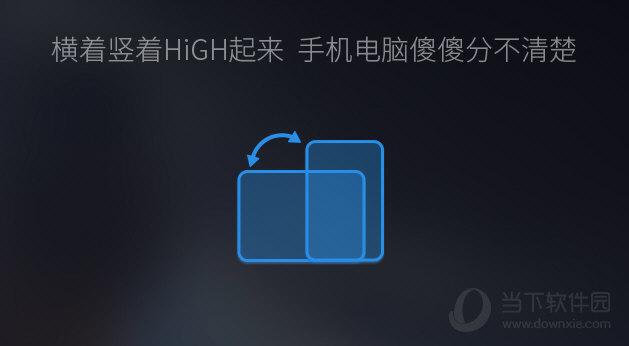 itools安卓模拟器