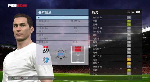 实况足球2016中文补丁