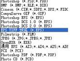 eps文件用什么软件打开 eps是什么格式的文件