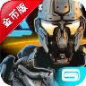 近地联盟先遣队3破解版 V1.0.1d 安卓版