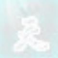 天少造梦西游3修改器 V1.2 最新免费版