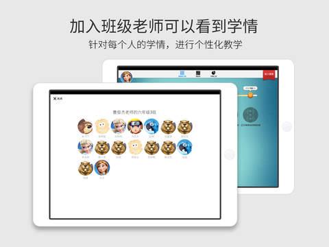 狸米学习 V5.0.1 安卓版截图1