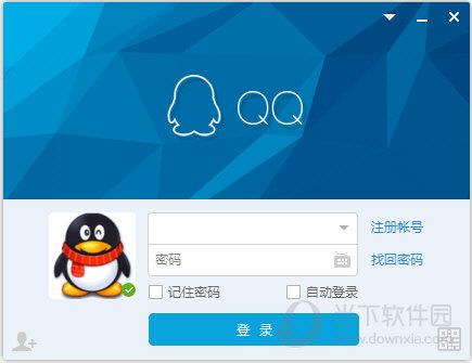 腾讯qq2015版下载