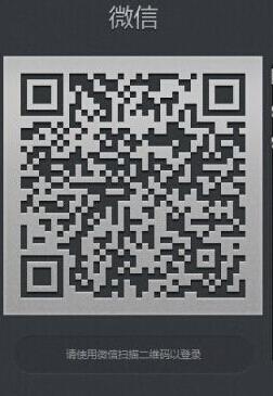 微信网页版使用方法