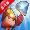 钻石小子30周年纪念破解版 V1.1.6 安卓版