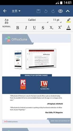 OfficeSuite Pro(安卓手机office软件) V8.4.4317 安卓版截图3