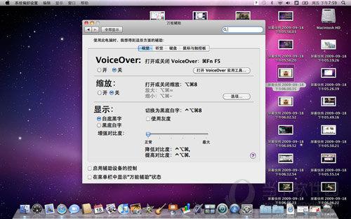 苹果雪豹系统下载