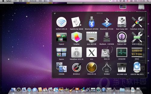 苹果雪豹操作系统