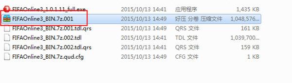 QQ旋风下载的文件