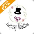 婚庆婚介app V1.0 安卓版