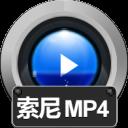 赤兔索尼MP4视频恢复软件 V11.4 官方最新版