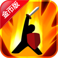 勇者之心修改版 V1.2 安卓版