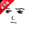 正常的大冒险无限金币版 V1.0.2 安卓版