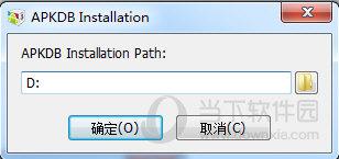 apk反编译工具下载
