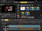 狸窝全能视频转换器怎么打马赛克 视频加马赛克方法