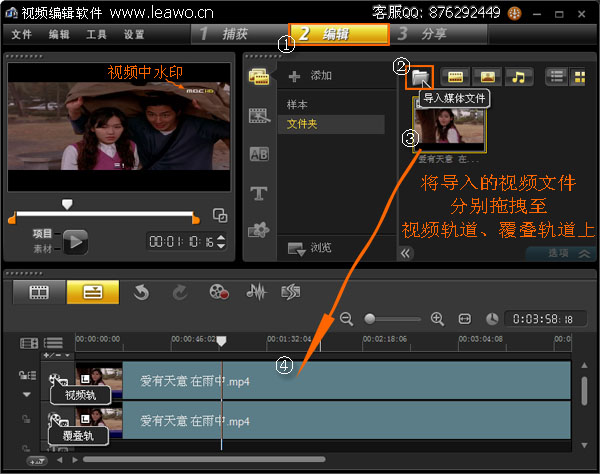 将视频导入到狸窝全能视频转换器中