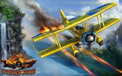 烈焰飞行无限金币版 V1.15 安卓版截图1