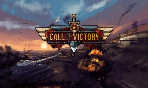 胜利的召唤修改版 V1.0 安卓版截图2