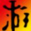 实况足球2016中文名修改器 V1.0 绿色版
