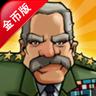 庞然巨物中文破解版 V1.0.5 安卓版