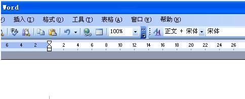 word工具界面