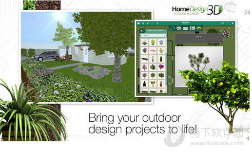 家园设计户外花园破解版 v3.0.0 安卓版